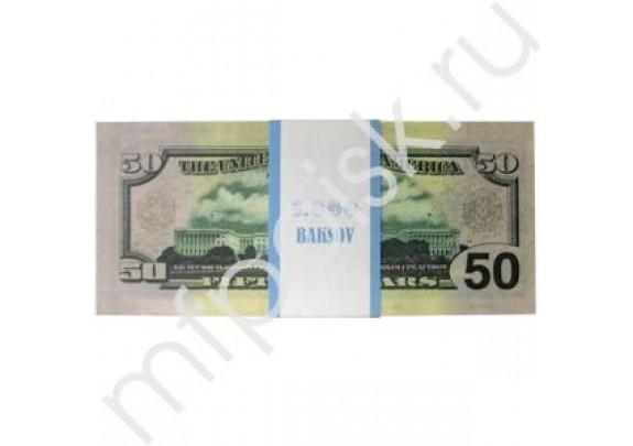 Деньги д/выкупа 50$