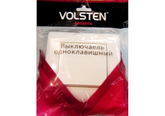 Выключатель 1-кл Magenta V01-11-V11-S бел.в сб.