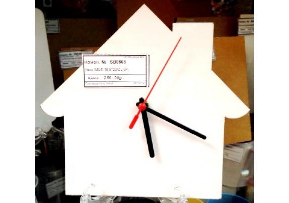 Часы МДФ 18,5*20/ДОМ/CL-04